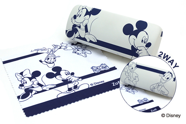【アウトレット価格】Disney Collection Happiness Line