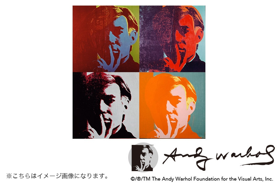"【WEB限定価格】""I'M ANDY WARHOL"" ~Self-Portrait~"