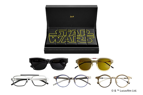 STAR WARS COLLECTION PREMIUM LINE <COMPLETE BOX SET>