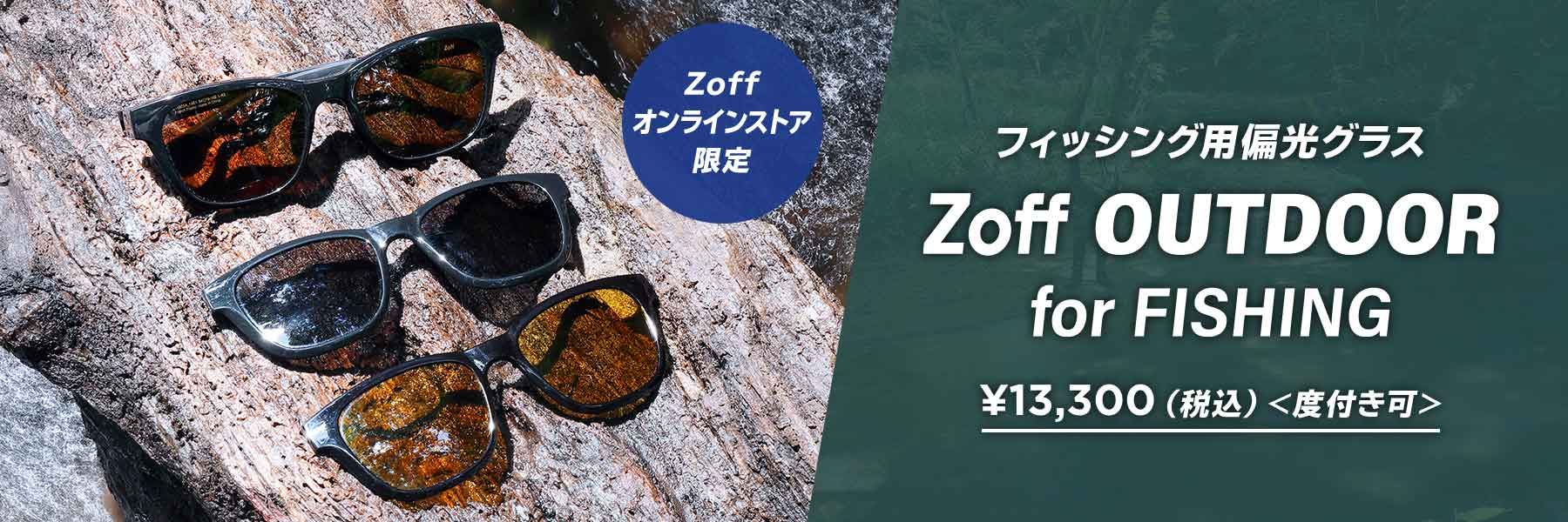 Zoff OUTDOOR for FISHING