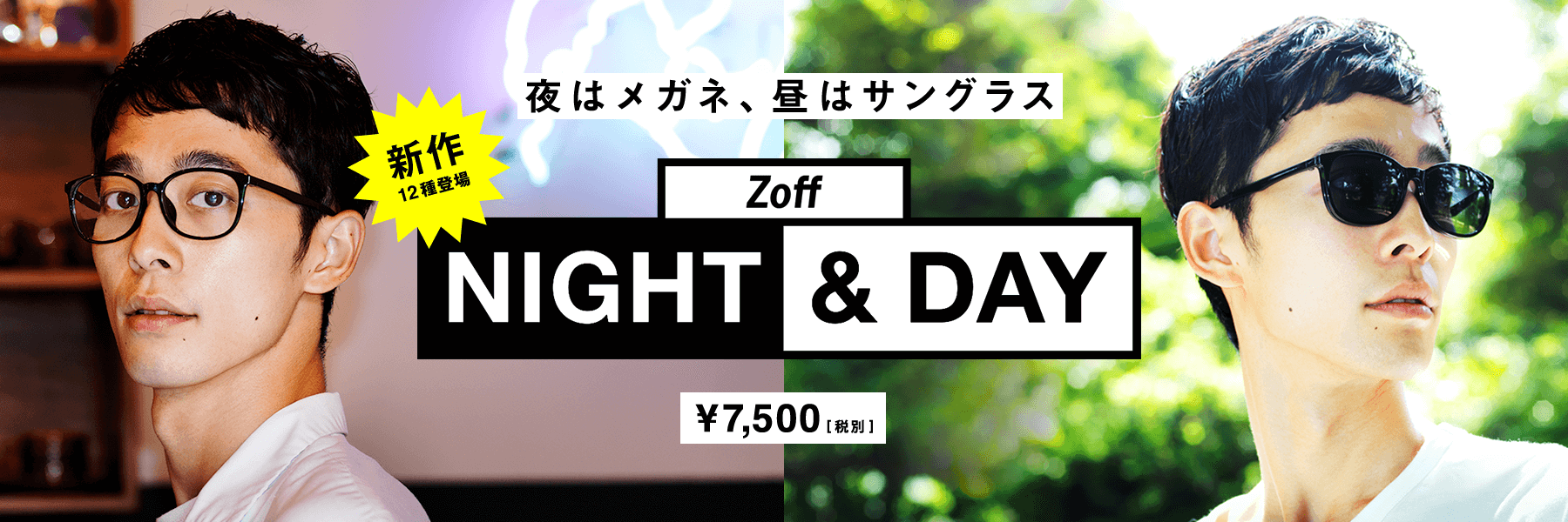 Zoff NIGHT & DAY