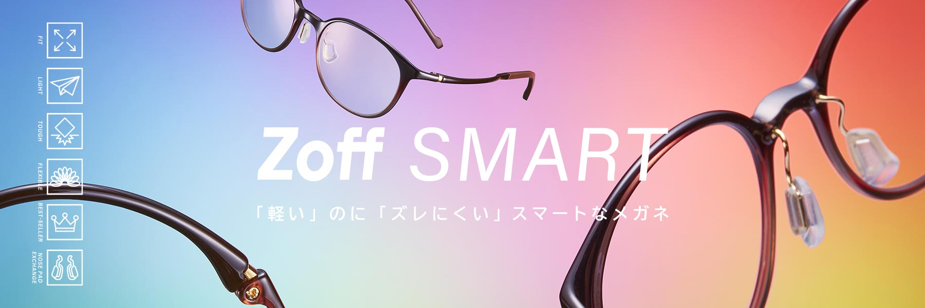 Zoff SMART