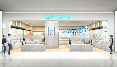 [12/13 NEW OPEN] Zoff Marche ベルモール宇都宮店