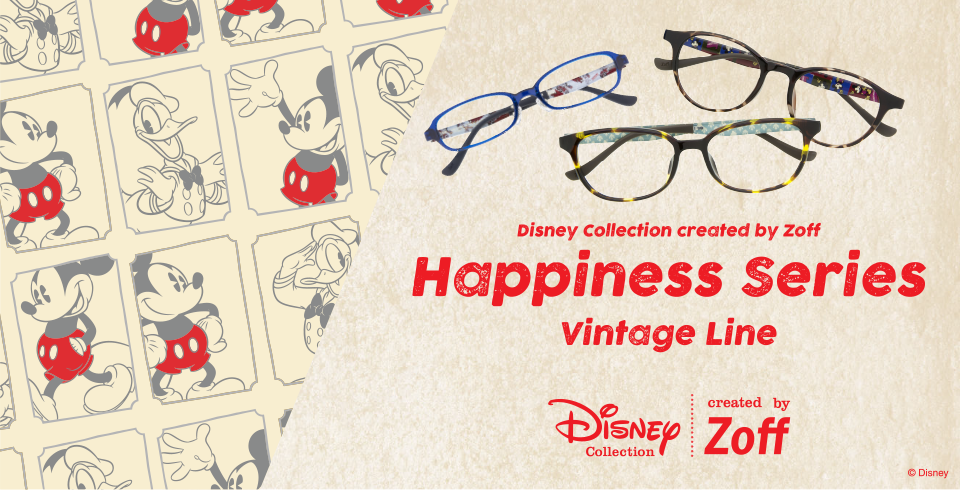 Disney Collection created by Zoff Happiness Series Vintage Line