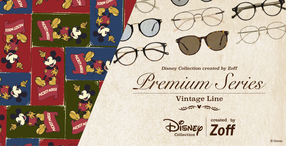 Disney Collection created by Zoff Premium Series Vintage Line