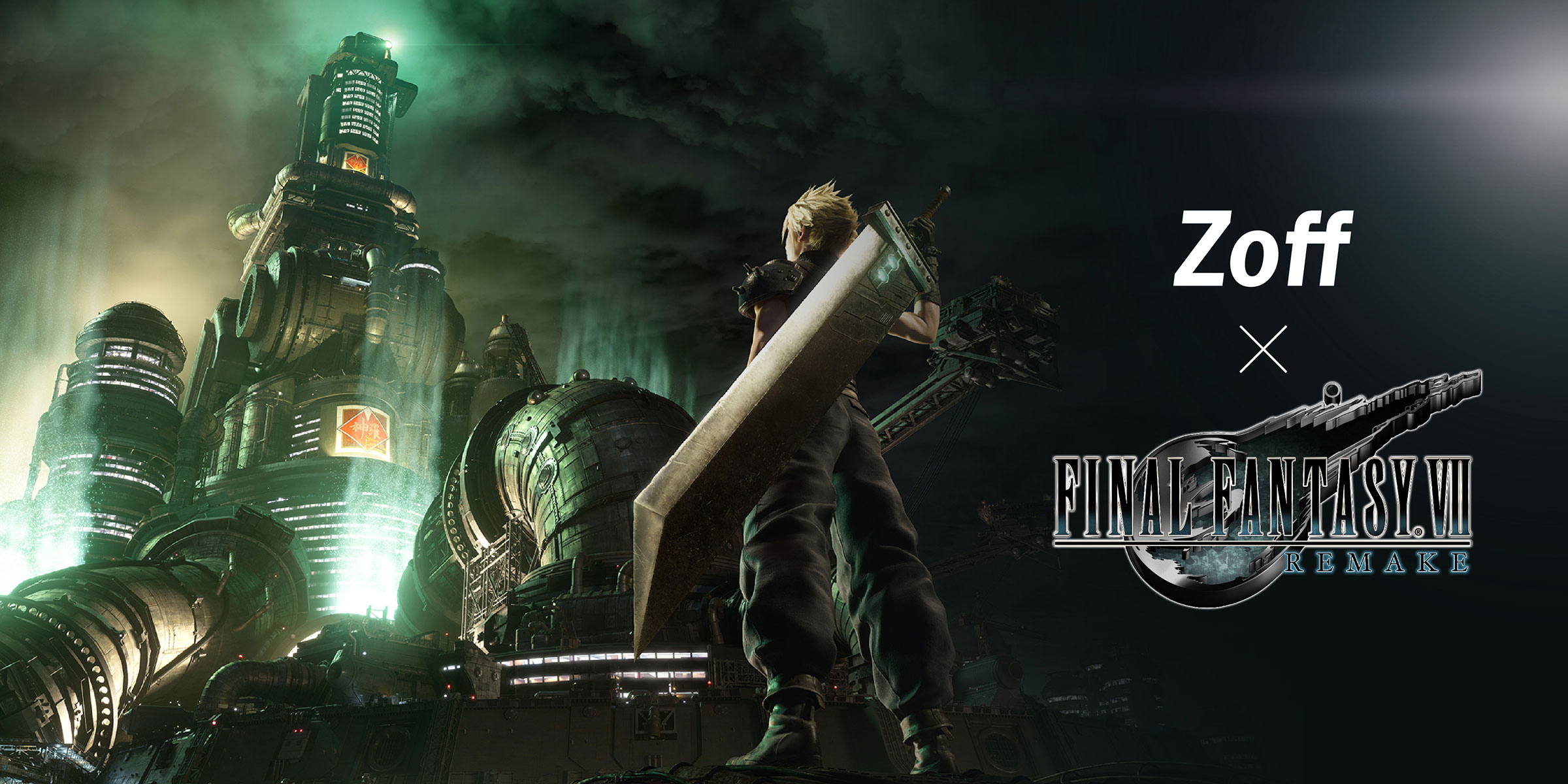 Zoff SMART FINAL FANTASY VII REMAKE Model