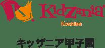 KidZania Koshien キッザニア甲子園