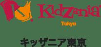 KidZania Tokyo キッザニア東京