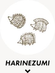 HARINEZUMI