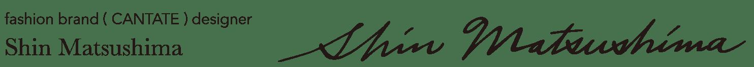 fashion brand (CANTATE) designer Shin Matsushima