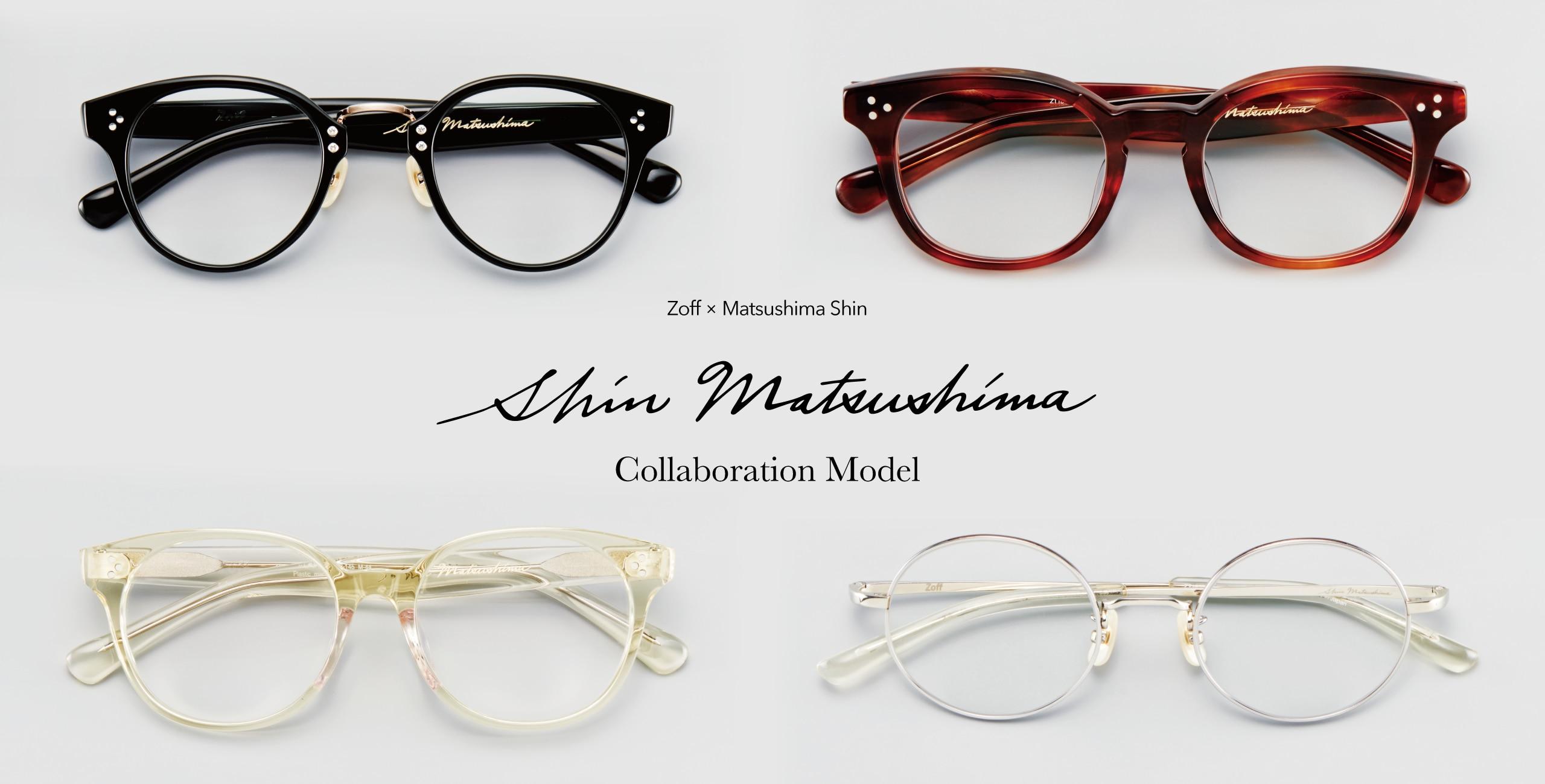 Zoff × Matsushima Shin
