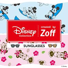 Disney Zoff
