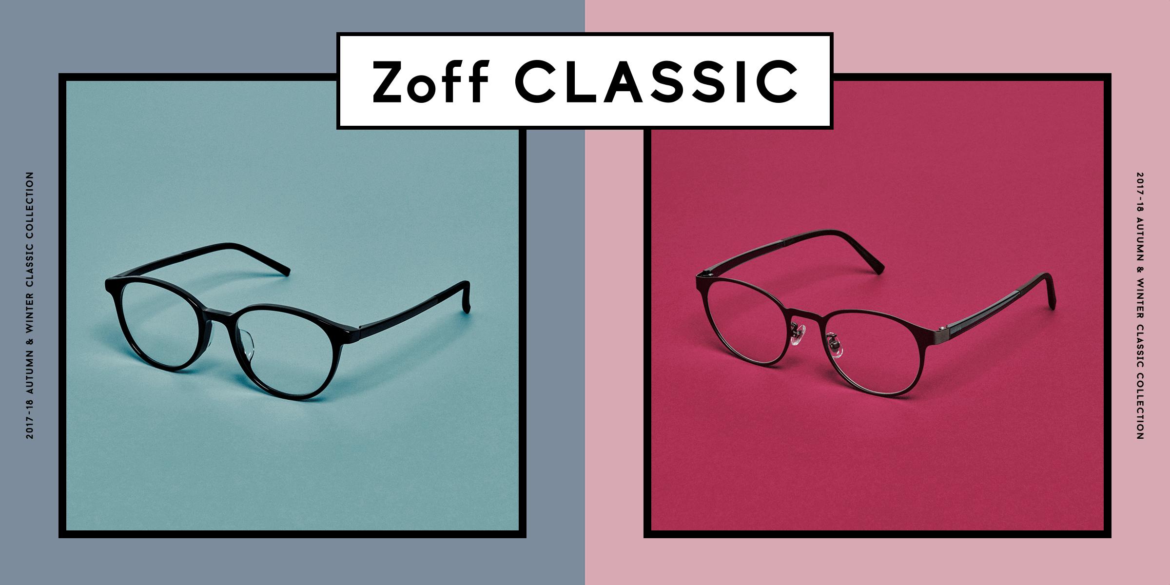 Zoff CLASSIC
